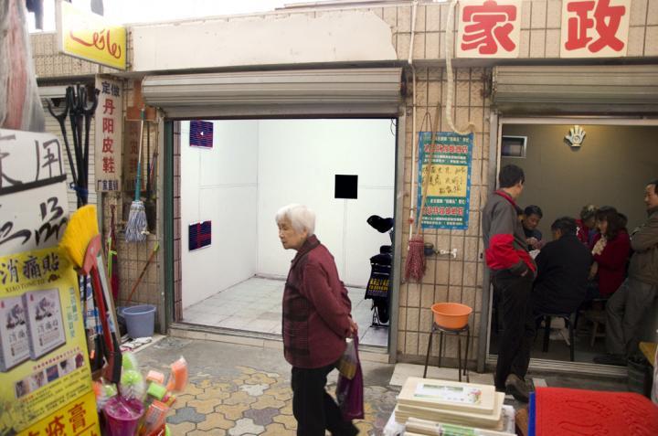 Philippe Hurteau,  Shanghai, Chine